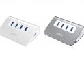 Avis et test du AUKEY Hub USB 3.0 4 Ports, le Hub le moins cher du marché !